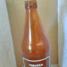 Botellas antiguas: BOTELLA CERVEZA LITRO ESTRELLA GALICIA. Lote 134018079