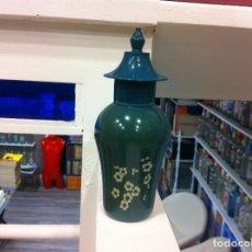 Botellas antiguas: FRASCO COLONIA AVON (PROMISE OF HEAVEN) . ALTURA: 15CM. FRASCO VACÍO. Lote 143261270