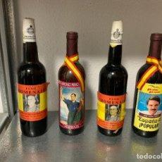 Botellas antiguas: LOTE 4 BOTELLAS DE VINO FINO HOMENAJE FRANCO JOSE ANTONIO PRIMO DE RIVERA PP AZNAR SIN ABRIR FALANGE. Lote 225360048