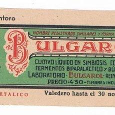 Botellas antiguas: BULGAROL - VALENCIA - 1948. Lote 235939220