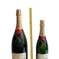 Botellas antiguas: BOTELLAS DISPLAY PUBLICIDAD MOET 40/30 CM CERRADAS Y VACIAS. Lote 243968930
