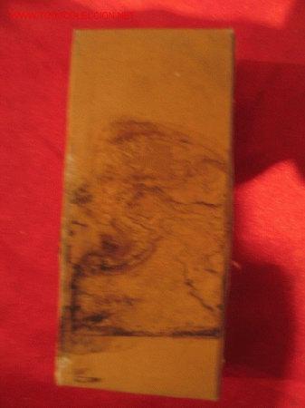 Cajas y cajitas metálicas: ION -CALCINA - LABORATORIOS FARBIOS - VALENCIA - Foto 5 - 3181596