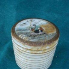 Cajas y cajitas metálicas: CAJA ORIENTAL TAPA RESTAURADA. Lote 33563497