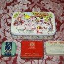 Cajas y cajitas metálicas: LOTE DE 4 ANTIGUAS CAJAS DE HOJALATA (ROLAN, BENSON&HEDGES, FOSFORO FERRERO Y CONFITURAS JOYA). Lote 34880274