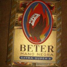 Cajas y cajitas metálicas: CAJA DE CUCHILLAS BETER,CON DIEZ CAJITAS,100 CUCHILLAS EN TOTAL,EN BLISTER,. Lote 38683256