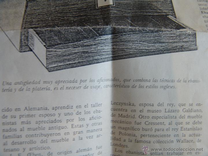 Cajas y cajitas metálicas: ESPECTACULAR CAJA-NECESER DE VIAJE MUY ANTIGUA - Foto 18 - 39445352