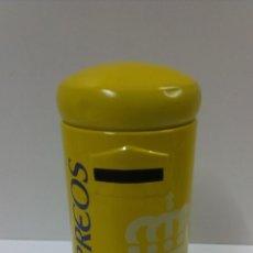 Cajas y cajitas metálicas: HUCHA BUZON DE CORREOS . Lote 46493563