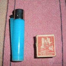 Cajas y cajitas metálicas: PEQUEÑA CAJA - TE ROYAL. Lote 54892470