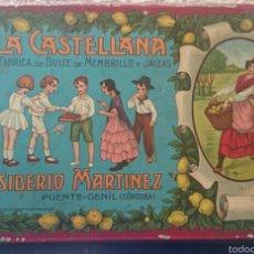Cajas y cajitas metálicas: CAJA DE MEMBRILLO, LA CASTELLANA, PUENTE GENIL,CÓRDOBA, MUY RARA . Lote 58364845