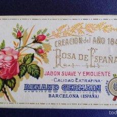Cajas y cajitas metálicas: BONITA CAJA DE CARTON, JABON SUAVE Y EMOLIENTE - ROSA DE ESPAÑA - 13 X 7,50 X 4 C.M.. Lote 61172871