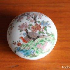 Cajas y cajitas metálicas: PASTILLERO O CAJITA DE PORCELANA CHINA. Lote 63539968