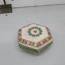 Cajas y cajitas metálicas: CAJA . Lote 85843908