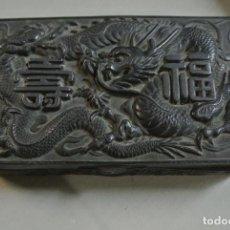 Blechdosen und Kisten - Antigua caja china . De metal tipo Zinc - 112252419