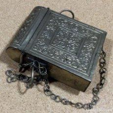 Cajas y cajitas metálicas: CAJA ORIENTAL METÁLICA REPUJADA. Lote 114034139