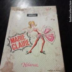 Cajas y cajitas metálicas: VIEJA CAJA DE MEDIAS MARIE CLAIRE. Lote 141436432