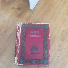 Cajas y cajitas metálicas: CAJA MUSICAL LIBRO HAMLET. Lote 141786416