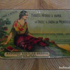 Cajas y cajitas metálicas: CAJA LATA DE DULCE Y JALEA DE MEMBRILLO. MODELO VAPOR. SAN ANTONIO. ANTONIO AGUILAR BERRAL. Lote 144468346