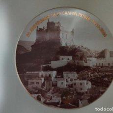 Cajas y cajitas metálicas: CAJA METALICA DE LA CAM - 50 ANIVERSARIO DE LA CAM EN PETRER 1956-2006.. Lote 147874662