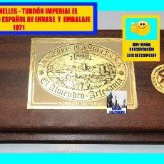 Cajas y cajitas metálicas: MONERRIS PLANELLES S.A. - RARÍSIMA CAJA / ESTUCHE DE TURRÓN IMPERIAL - PREMIO ESPAÑOL DE ENVASE 1971. Lote 167949052