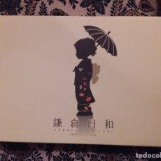Cajas y cajitas metálicas: CAJA DE CARTÓN DE DULCES JAPONESES. Lote 182317500