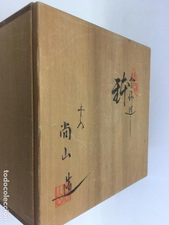 Cajas y cajitas metálicas: CAJA MADERA CON LITOGRAFIA DE LETRAS ASIATICAS - MIDE 22,50 X 22,50 X 13,50 CM. - Foto 4 - 187180135