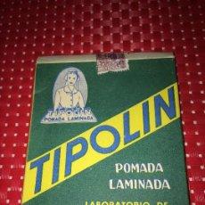 Cajas y cajitas metálicas: TIPOLIN POMADA LAMINADA - CAJA CON POMADA - AÑO 1958 - LABORATORIO DE IND. UNIVERSO, S. A.. Lote 197869461