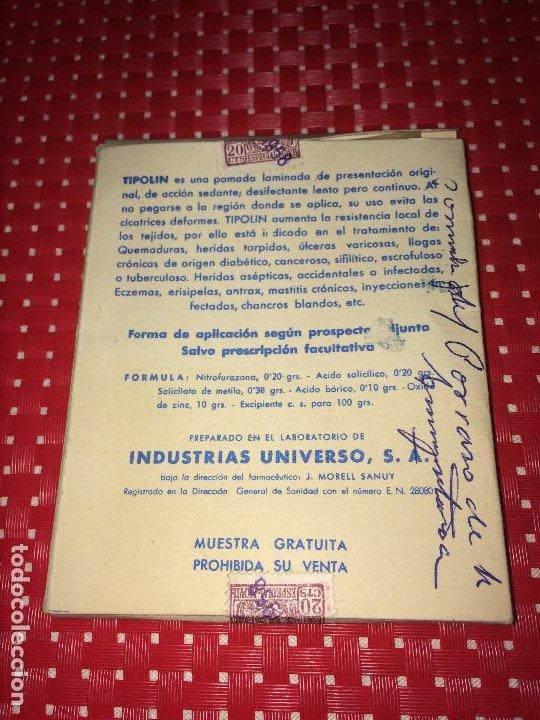 Cajas y cajitas metálicas: TIPOLIN POMADA LAMINADA - CAJA CON POMADA - AÑO 1958 - LABORATORIO DE IND. UNIVERSO, S. A. - Foto 2 - 197869461