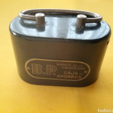 Cajas y cajitas metálicas: HUCHA CAJA DE AHORROS BANCO DE LA PROPIEDAD.. Lote 205244048