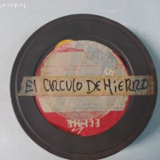 Cajas y cajitas metálicas: ANTIGUA CAJA METÁLICA DE PELÍCULAS.. Lote 158652102