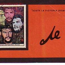 Coleccionismo Calendarios: CALENDARIO DE BOLSILLO DEL CHE. COPREFIL.. Lote 902511