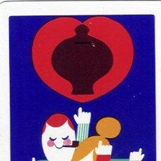 Coleccionismo Calendarios: CALENDARIO FOURNIER. CAJA POSTAL DE AHORROS. AÑO 1975. (HF3). Lote 26886850