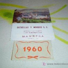 Coleccionismo Calendarios: CALENDARIO PUBLICITARIO GATUELLAS Y MORROS S.C. 1960 MANRESA. Lote 4266385