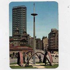 Coleccionismo Calendarios: 2 CALENDARIOS DE GIJON, 1971. Lote 4847595