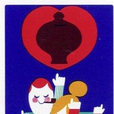 Coleccionismo Calendarios: CALENDARIO FOURNIER DE LA CAJA POSTAL DE AHORROS. AÑO 1975.. Lote 27068699