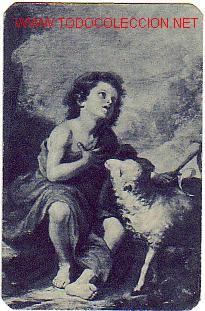CALENDARIO DE BOLSILLO DEL AÑO 1951.PUBLICIDAD DE FARMACIA MATUTE.SAN FERNANDO.( CÁDIZ). (Coleccionismo - Calendarios)