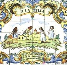 Coleccionismo Calendarios: CALENDARIO DEL BANCO DE BILBAO VIZCAYA. AÑO 1992.. Lote 27369364