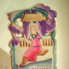 Coleccionismo Calendarios: CALENDARIO 1932 -TROQUELADO-EPOCA REPUBLICA CALZADOS EL BARATO-CALATAYUD -ZARAGOZA. Lote 25679706