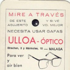 Coleccionismo Calendarios: CALENDARIO DE MANO AÑO 1970 - ULLOA OPTICO . Lote 11576550