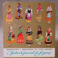 Coleccionismo Calendarios: CALENDARIO 1965 MUTUA GENERAL DE SEGUROS RIEUSSET . Lote 11763956