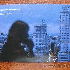 Coleccionismo Calendarios: CALENDARIO DE BANCOS / CAJAS DE AHORRO. 2007. KUTXA. CAJA GUIPÚZCOA SAN SEBASTIÁN. GRAN VÍA. . Lote 13136905