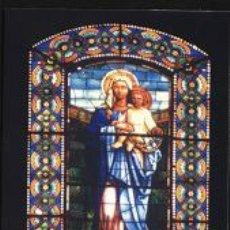 Coleccionismo Calendarios: CALENDARIO TEMA SANTOS/RELIGIOSOS 2004. Lote 13384170