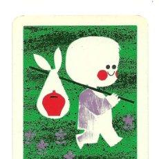 Coleccionismo Calendarios: CALENDARIO FOURNIER DE LA CAJA POSTAL DE AHORROS. AÑO 1966. HF3.. Lote 26732779