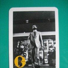 Coleccionismo Calendarios: CALENDARIO FOURNIER, BANCO GUIPUZCOANO, DE 1975. Lote 40163816