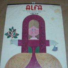 Coleccionismo Calendarios: CALENDARIO PARED ALFA MAQUINAS DE COSER ¡¡¡ COMPLETO AÑO 1975 ¡¡¡ 38X27 CMS. Lote 24671094
