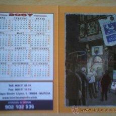 Coleccionismo Calendarios: CALENDARIO DE ADMINISTRACION LOTERIAS MURCIA. AÑO 2007. Lote 19286702