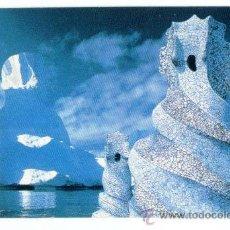 Coleccionismo Calendarios: CALENDARIO 1994 CAIXA CATALUNYA. LA PEDRERA. CASA MILÀ. GAUDÍ. BARCELONA.. Lote 20273624