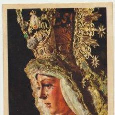 Coleccionismo Calendarios: NTRA. SEÑORA DE LA ESPERANZA DE LA MACARENA. SEVILLA. CALENDARIO 1979. CECILIO DEL PUEYO.. Lote 21885822