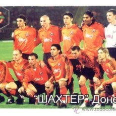 Coleccionismo Calendarios: CALENDARIO 2007 FUTBOL EQUIPO FK SHAJTAR DONETSK. UKRAINA. FC SHAKHTAR DONETSK. UCRANIA. EN CIRILICO. Lote 23701978