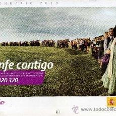 Coleccionismo Calendarios: FERROCARRIL TREN - CALENDARIO DE PARED RENFE 2010. Lote 24236306