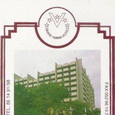 Coleccionismo Calendarios: CALENDARIO EXTRANJERO 1991 . Lote 24597085